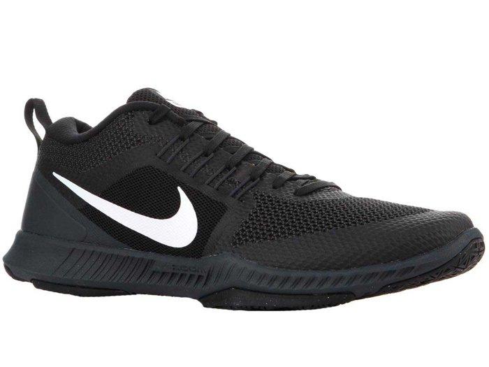 Nike Zoom Domination TR 917708-001