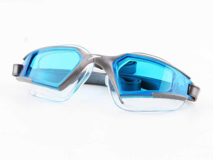 Schwimmbrille Speedo Aquapulse Max 2 8-09796A259