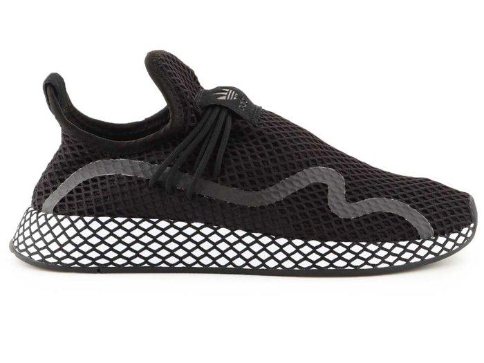 Buty lifestylowe Adidas Deerupt S BD7879