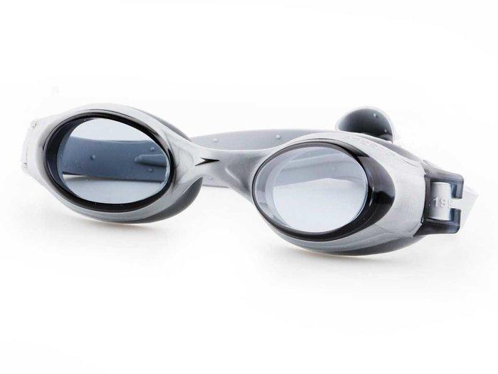 Okulary do pływania Speedo Rapide 2838-7239GY